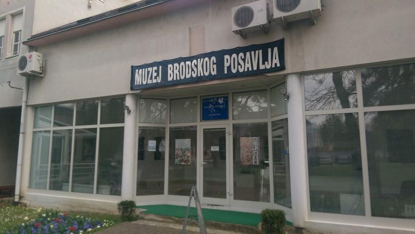 Muzej Brodskog Posavlja